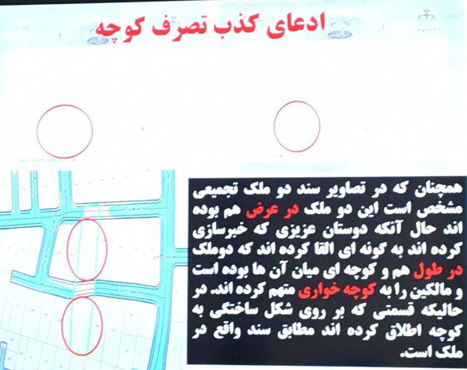 تكذيبيه محمد حقاني در پي ادعاي خبرگزاري فارس مبني بر رانت خواري اين عضو شوراي شهر