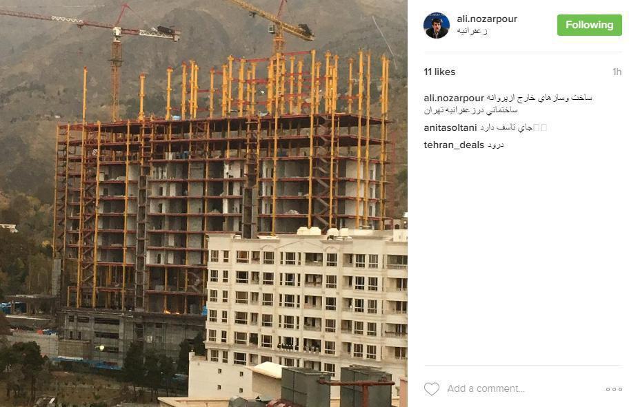 برکناری مدیر منتقد قالیباف از سازمان شهرداری ها و دهیاری ها + تصویری از آخرین انتقاد