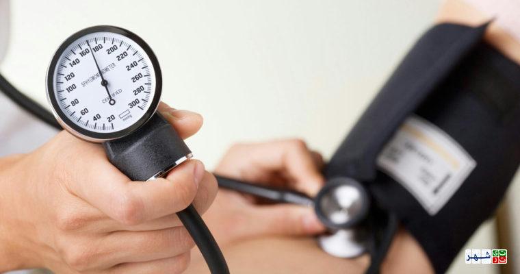 ۶ راهکار طبیعی کاهش فشارخون